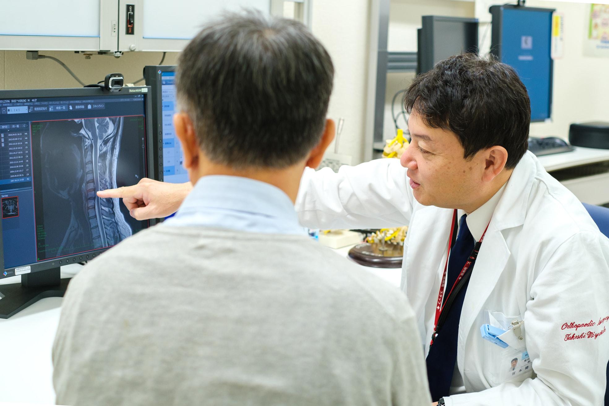 熊本大学病院 整形外科
